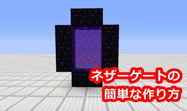作り方 マイクラ バケツ バケツの作り方と上手な使い方4つ!レール回収やゲートづくりに使えます  