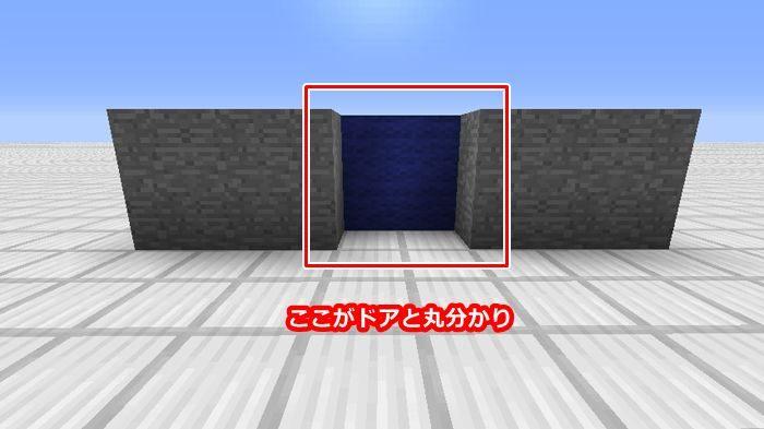 ドア マイン クラフト 自動